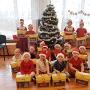 Mikołaj w grupie Elfy